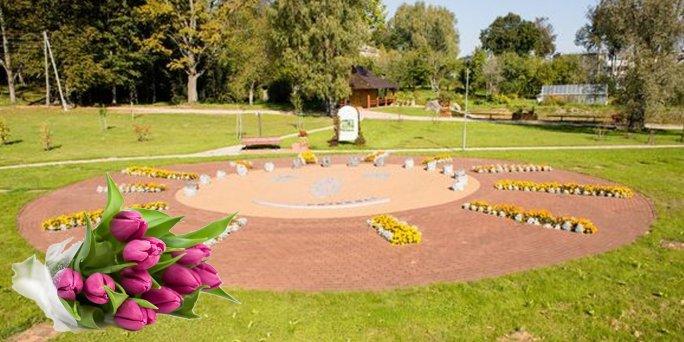 Доставка цветов Приекуле (Латвия). Купить цветы в Приекуле