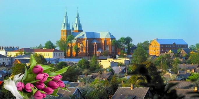 Доставка цветов Резекне (Латвия). Купить цветы в Резекне