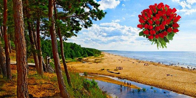 Доставка цветов Саулкрасты (Латвия). Купить цветы в Саулкрасты