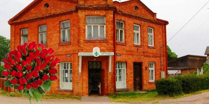 Доставка цветов Стренчи (Латвия). Купить цветы в Стренчи