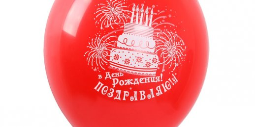 Order a bouquet of get well soon flowers and balloons with delivery to Riga, Latvia.