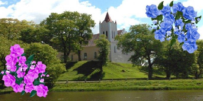Доставка цветов в Айзпуте (Латвия). Купить цветы в Айзпуте