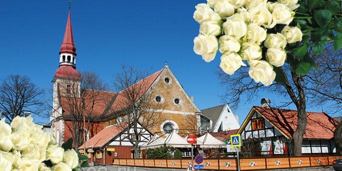 Доставка цветов в Айнажи (Латвия). Купить цветы в Айнажи
