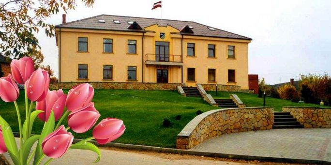 Доставка цветов Броцены (Латвия). Купить цветы в Броцены
