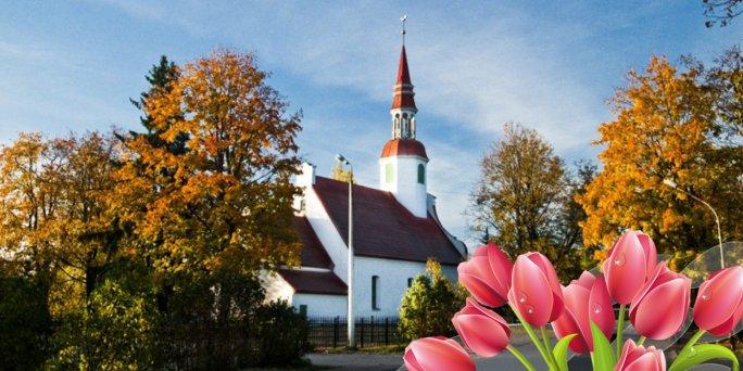 Доставка цветов Валка (Латвия). Купить цветы в Валке