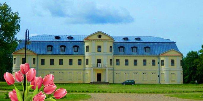Доставка цветов Краслава (Латвия). Купить цветы в Краславе
