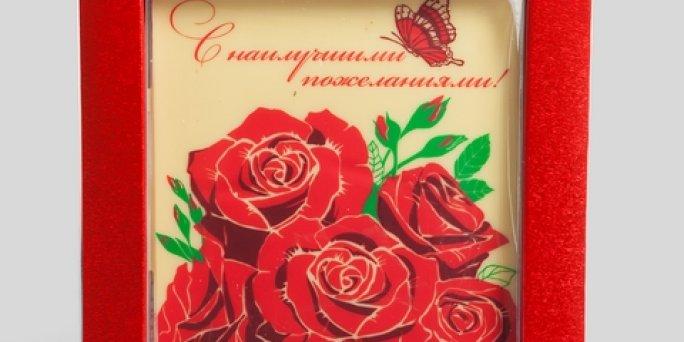 Где купить цветы с доставкой в Риге: букет из кустовой розы.