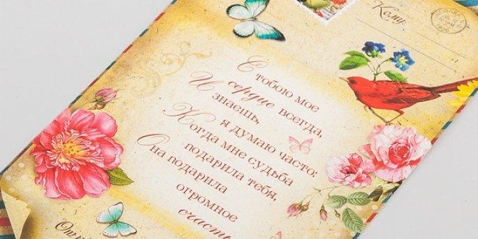 С чего начать выбор подарка в Риге: красивый букет орхидеи?