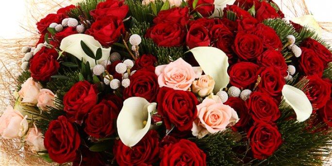 Заказ цветов Рига: недорогие цветы коробке.