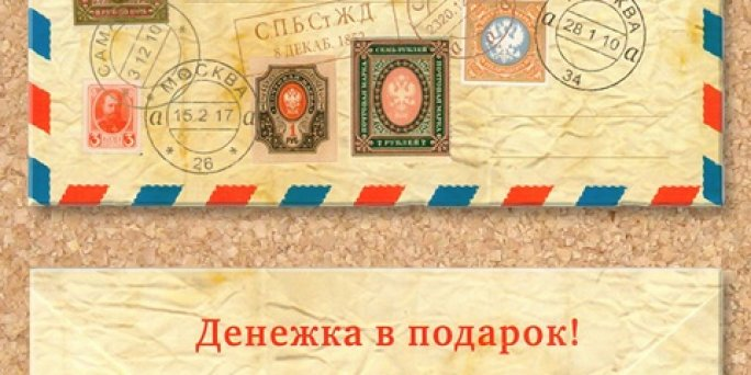 Доставка цветов Рига: Самые интересные факты о композициях из живых цветов.
