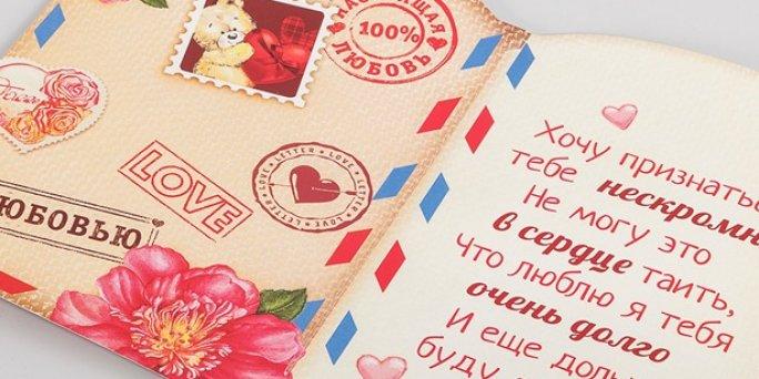 Заказ цветов Рига: Как выбрать оригинальный подарок жене?