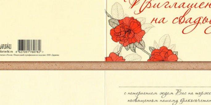 Как заказать цветы в Риге: дорогие букеты.