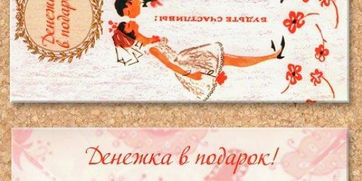 Купить цветы в Риге: шикарный букет пионов.
