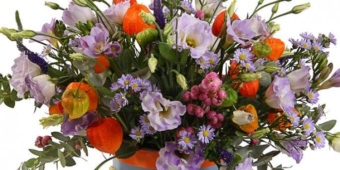 Как вручить и где купить цветы в Риге: букет из пионов.