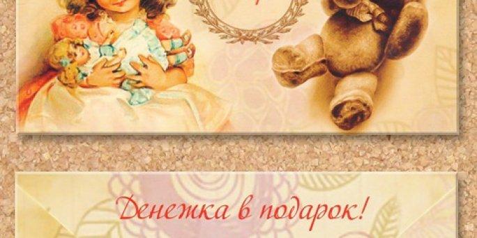 Заказ цветов Рига: Как преподнести запоминющийся подарок маме?
