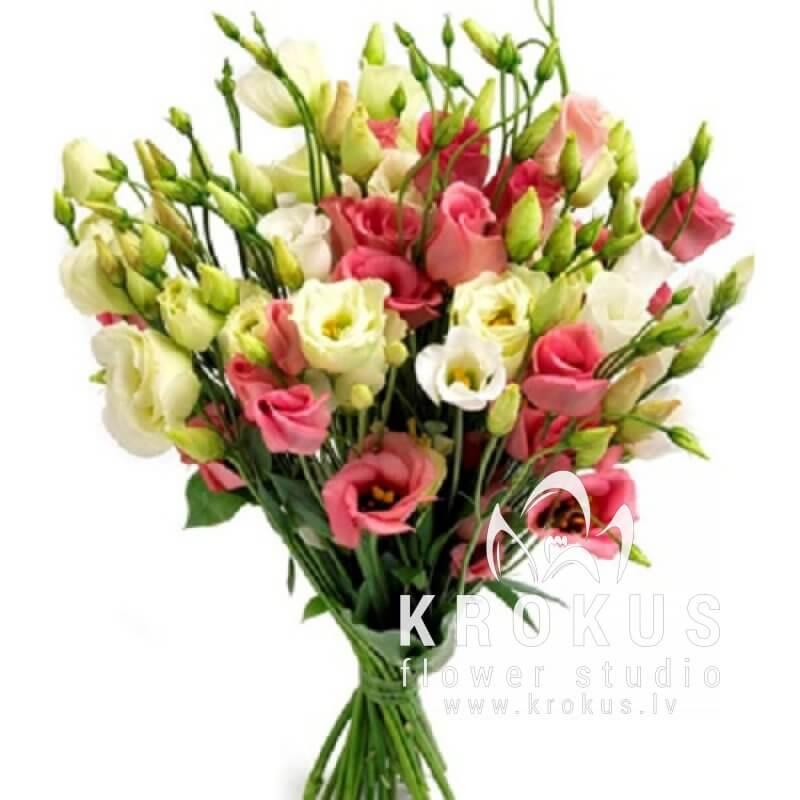 Заказать цветы лизиантусы, невесты подснежниками цветы