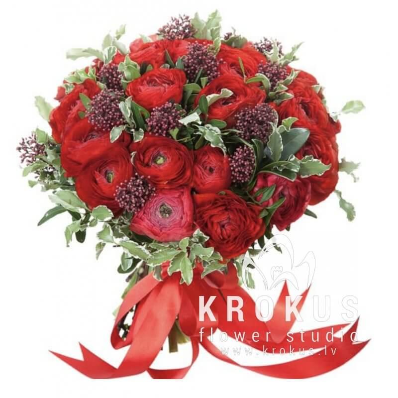Киевская оптом, доставка цветов в город риге круглосуточная