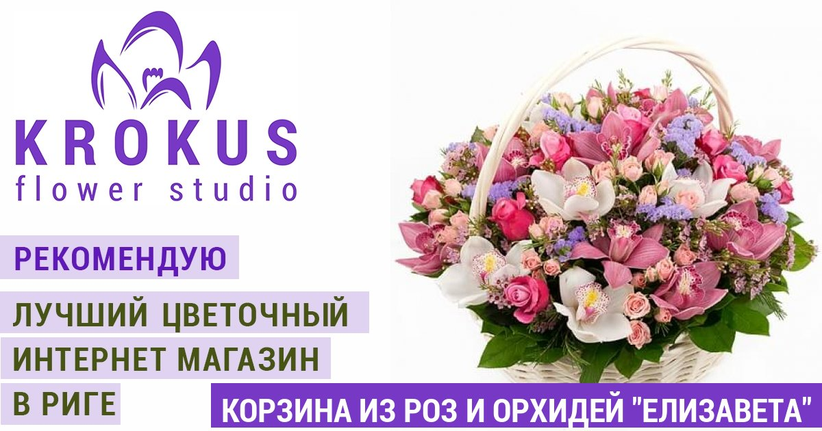 Цветы оптом Москва и регионы 21